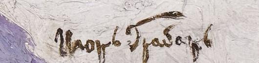 Expertise signature Igor Grabar