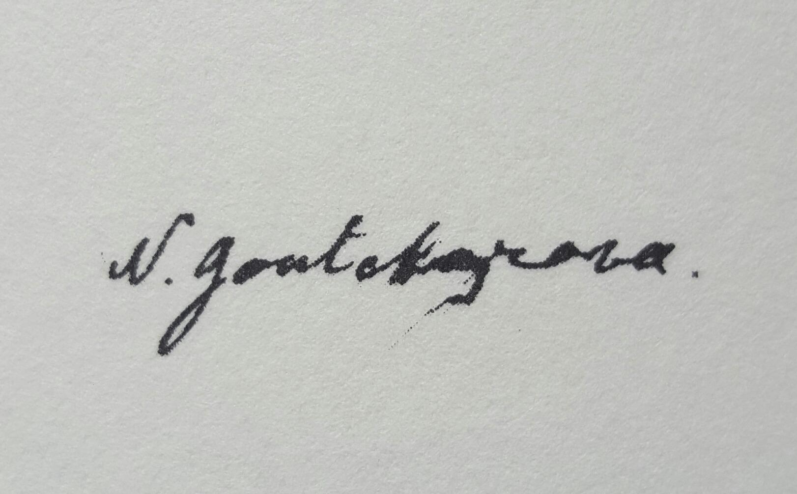 expertise signature nathalie gontcharova