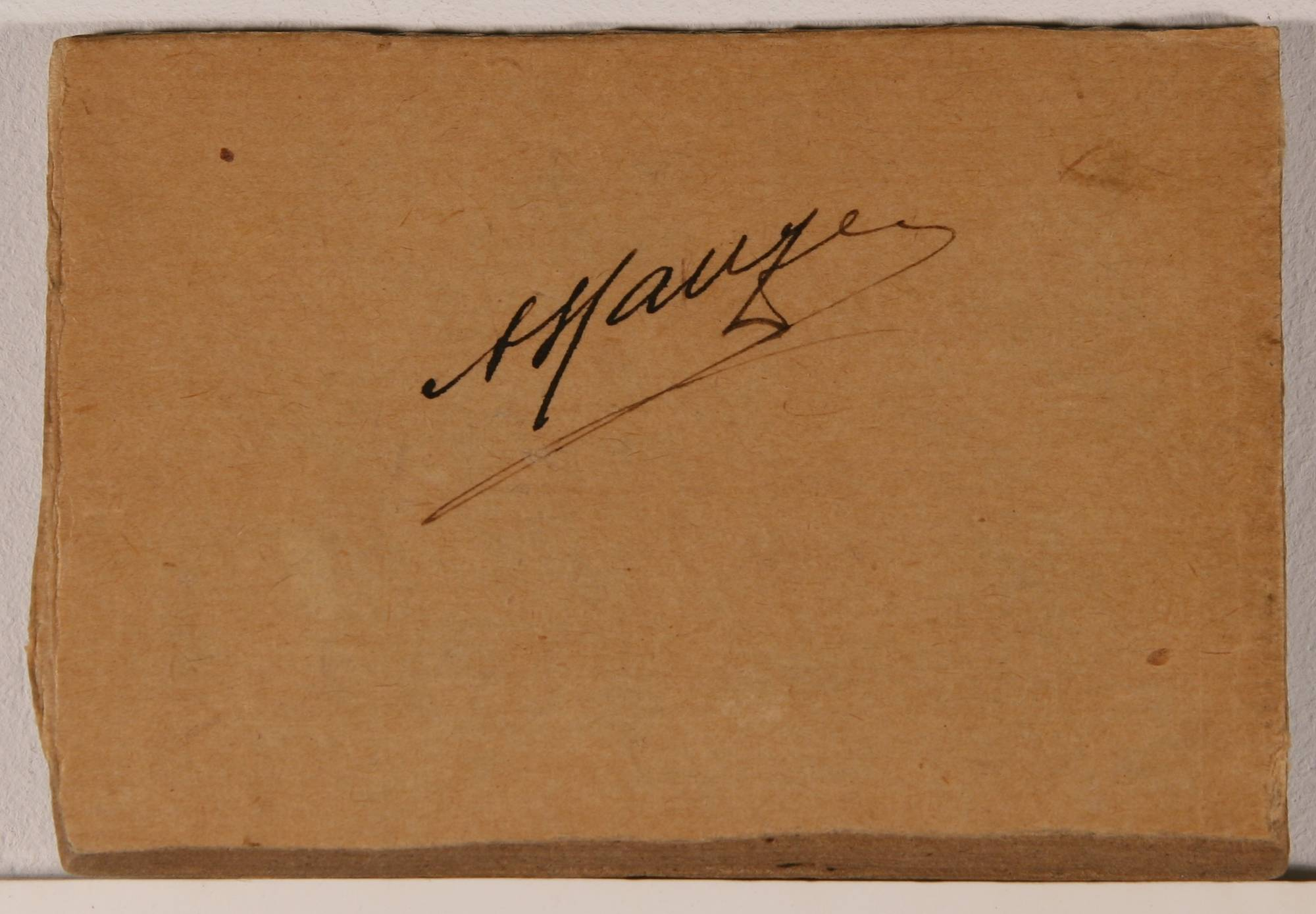 Aleksei Vasilievich HANZEN signature