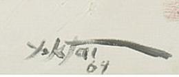 Manoucher YEKTA signature
