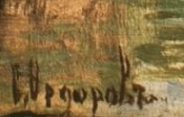 Semen Fedorovic FEDOROV signature