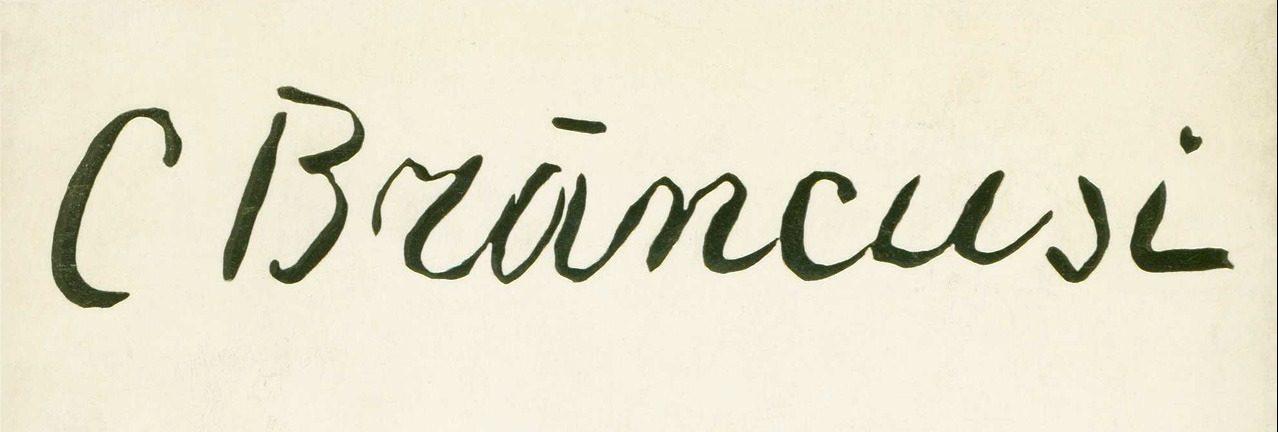 Constantin BRANCUSI signature