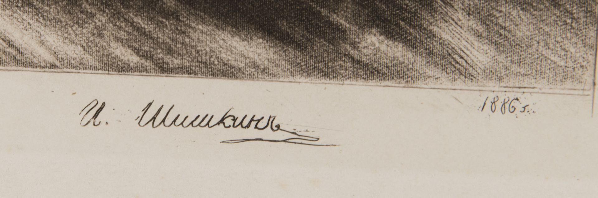 Ivan Ivanovitch SHISHKIN signature