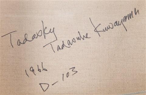 Tadasuke KUWAYAMA signature