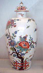 Vase en céramique dure