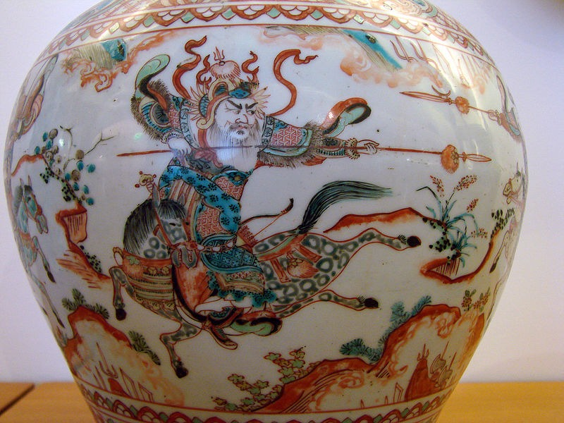 Exemple de porcelaine chinoise