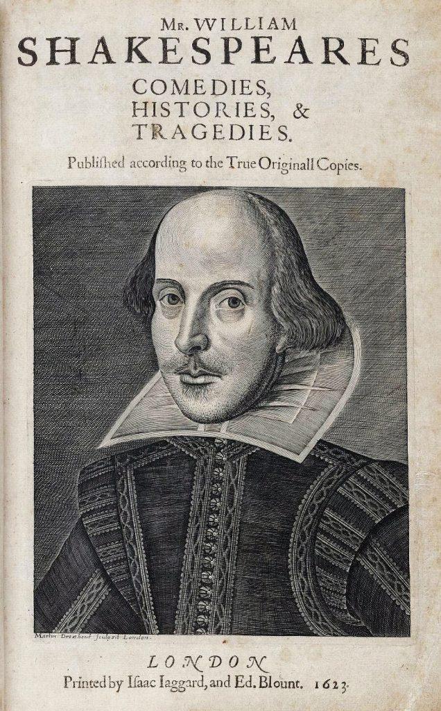Couverture du Premier Folio de  William Shakespeare