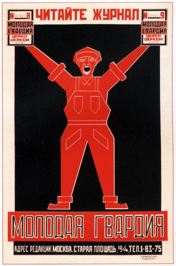 constructiviste russe
