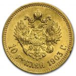 Piece Or 10 Roubles 1898 à 1911 Nicolas II