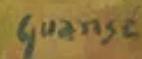 SIgnature antonio Guansé