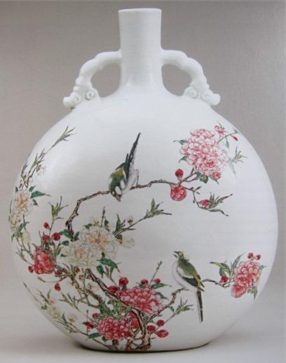 flasque époque Yongzheng