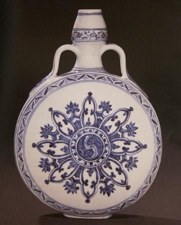 Flasque porcelaine bleu blanc