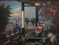 peinture Youqua