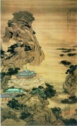 Peinture Yuan Jiang
