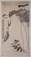 Peinture Zhu Da