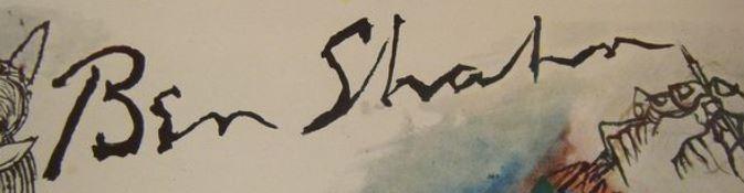 Signature Ben Shahn