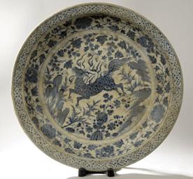 """Oeuvre """"Porcelaine du style Yuan"""""""