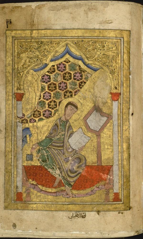 papyrus copte enluminure feuille d or
