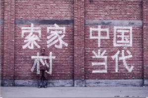 Photographie Liu Bolin