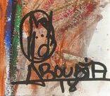 signature aboudia