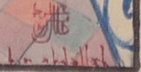 Signature Jellal Ben Abdallah