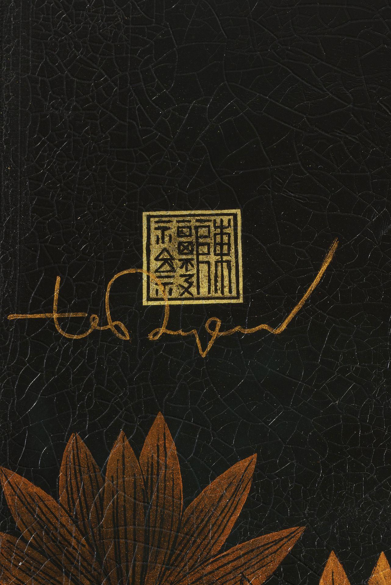 Signature Phuc Duyen Tran