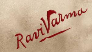 Signature Raja Ravi Varma
