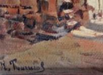 Signature Renée Tourniol