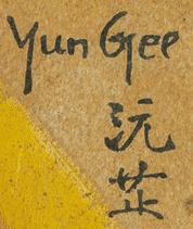 Signature Yun Gee