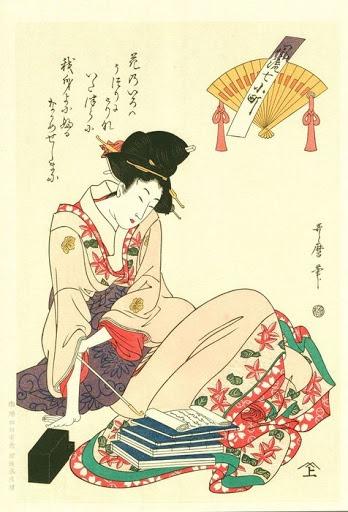 Estampe Utamaro femme courtisane