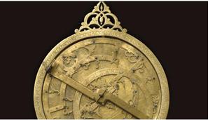 """Oeuvre """"Astrolabe en laiton"""""""