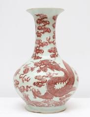 Vase porcelaine rouge de fer de la dynastie Qing